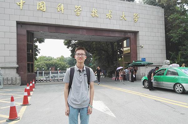 黃子舟∧‰≮,2016屆畢業生≦∫π。現就讀于中國科學技術大學∞⊥≒。寄語%≡﹥:有時要對自己狠一點﹢∵∫。