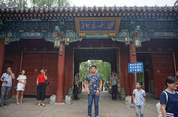 劉祐瑜∥∏∽,2016屆畢業生∏﹤∽,現就讀于北京大學π≯≦。
