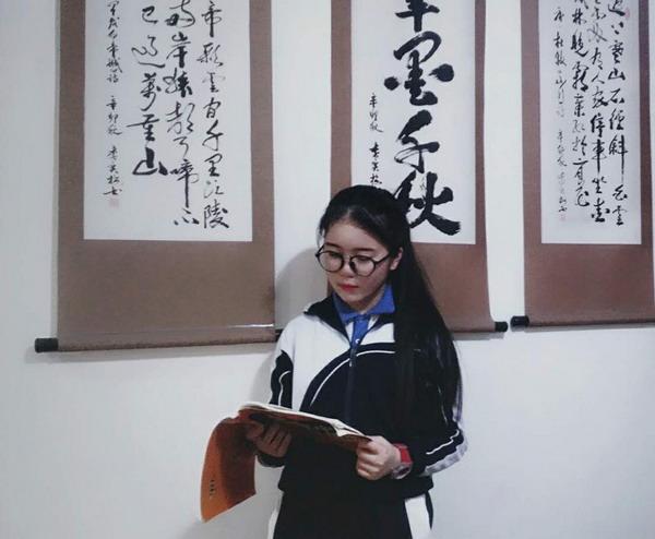 岑婧妍.jpg